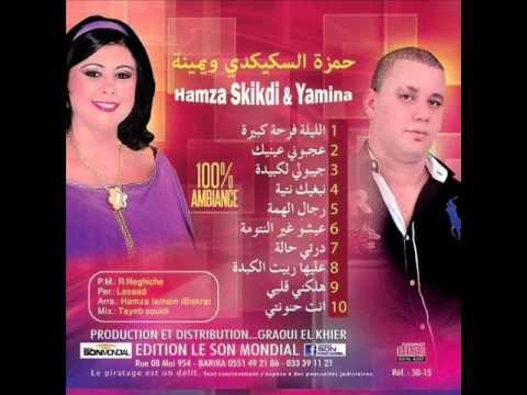 cheba yamina duo didine 2008