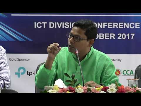 Press Conference | BANGLADESH ICT EXPO 2017