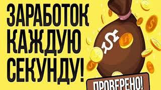 дополнительный заработок для юриста в москве