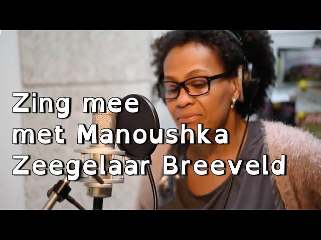 Meezingen met Manoushka Zeegelaar Breeveld - Het meervoud
