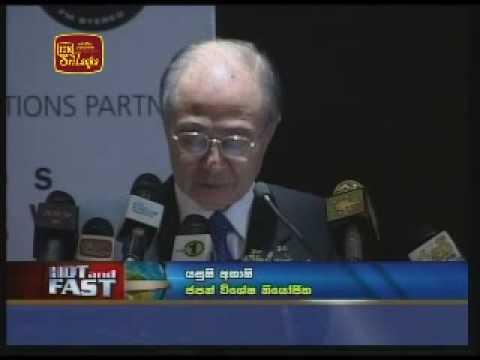 Yasushi Akashi appreciates work done under leadership of Basil Rajapakse 2nd July 2009