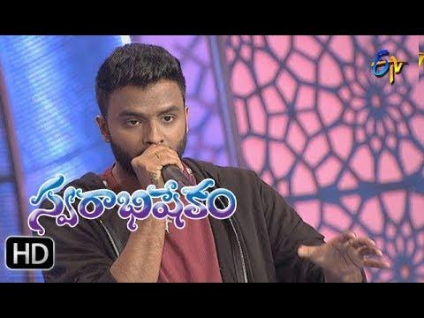 Nee Kallalona  Song | Hemachandra  Performance | Swarabhishekam | 31st  December 2017 | ETV  Telugu