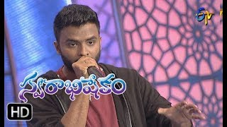Nee Kallalona  Song | Hemachandra  Performance | Swarabhishekam | 31st  December 2017 | ETV  Telugu