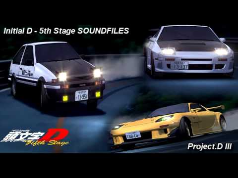 Initial D 5th Stage SOUNDFILES Project D III