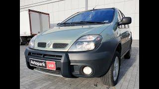 Автопарк Renault Scenic 2003 года (код товара 23326)
