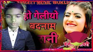 Bansidhar Chaudhary ka super hit song 2019 prince yadav Singer