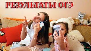 LIFE VLOG: ИЗВЕСТНЫ РЕЗУЛЬТАТЫ ОГЭ - Лика Расстроена. Чехлы для iphone.