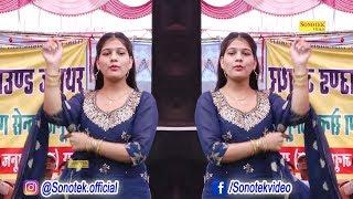 Usha Jangra ने भरतपुर में सबका दिल जीत लिया   Bappu Tera ladla   Best Haryanvi Song 2018   Trimurti