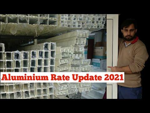 Aluminium Price In India🔥| Aluminium Price In Banglore🔥| Aluminium Price In Hadrabad🔥| Jindal price