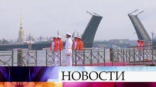 Главный военно-морской парад послучаю Дня ВМФ прошел вСанкт-Петербурге.