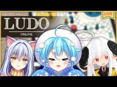 【LUDO】キノコに誘われ地獄のルドー!!【升由るむ/絵之月秋音/纈みなづきさん】