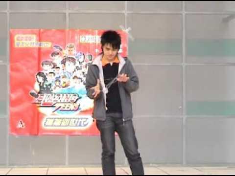 HereWeYo! 2008-03-02@Lok Fu!!!