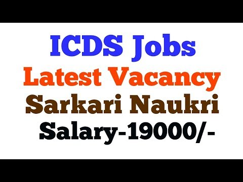 ICDS Recruitment 2018 for 191 Arwal Anganwadi Worker And Anganwadi Assitant Posts