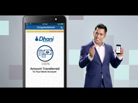 dhoni laya dhani phone se loan   dhani app...