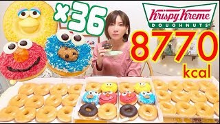 【MUKBANG】 Krispy Kreme Sesame Street Doughnuts Really Cute!! [36 Donuts] 8770kcal [CC Available]