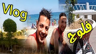 فلوج مصيف اسكندريه | غناء ورقص وسباحه واخر مليطه في ميامي