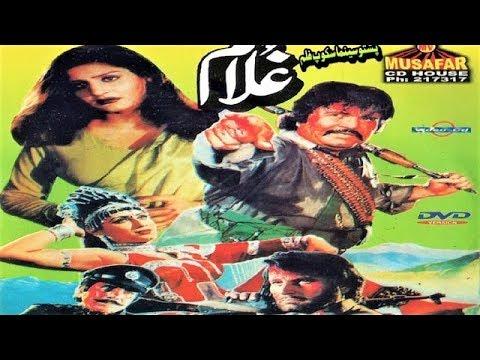 Pashto Cinemascope Film - GHULAM - Badar munir , Asif khan , Nazo , Pashto Evergreen super hit Film thumbnail
