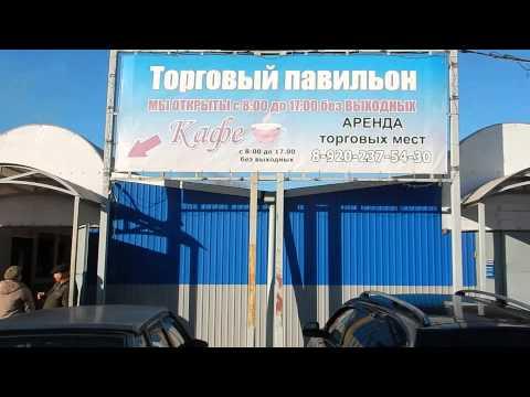 Тамбовская область Жердевка обзор 2