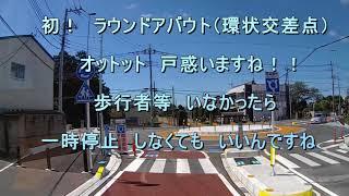 羽生市 旧122号 須影地内  ラウンドアバウト(環状交差点)【車載動画】