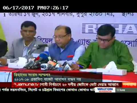 Rehab TV Clip Press Conference - JTV - 17-6-17