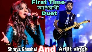 Finally Oporadhi duet hindi and bangla Arijit singh and Shreya Ghoshal full song