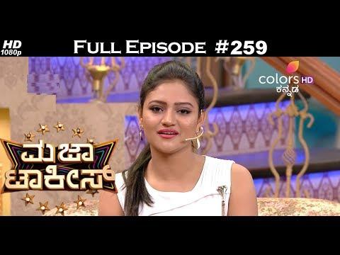 Majaa Talkies - 16th September 2017 - ಮಜಾ ಟಾಕೀಸ್ - Full Episode