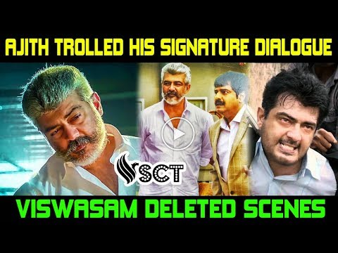 VISWASAM Deleted Scenes | Thala Troll His Own Signature Dialogue | Request To Sathya Jothi Films