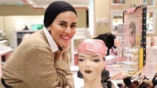 Naziha's Favourite Benefit Products | مستحضرات بينيفيت المفضّلة عند نزيهة