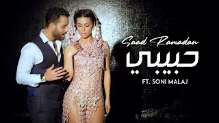 Saad Ramadan ft Soni Malaj - Habibi / سعد رمضان وصوني مالاي - حبيبي