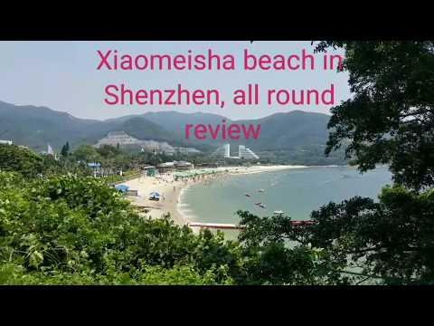 Xiaomeisha beach in Shenzhen, all-round detailed updated review on July 31, 2017