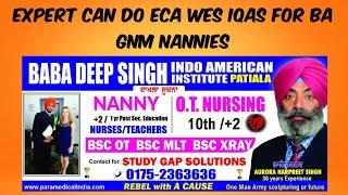 IQAS - ECA for immigration purposes
