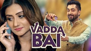 VADDA BAI Full Audio Song ● Sharry Mann ● Latest Punjabi Songs 2016 ● Panj aab Records