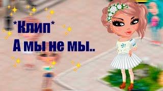 *Клип* Катя Нова