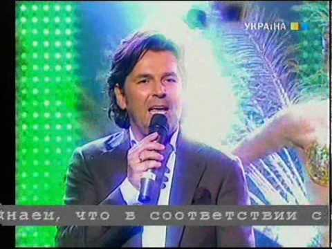 Baccara. Thomas Anders, In-Grid, Richi e Poveri (Stars at Verka Serduchka Show)
