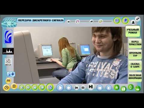Учебный роман Двоичный код (компьютерщики)