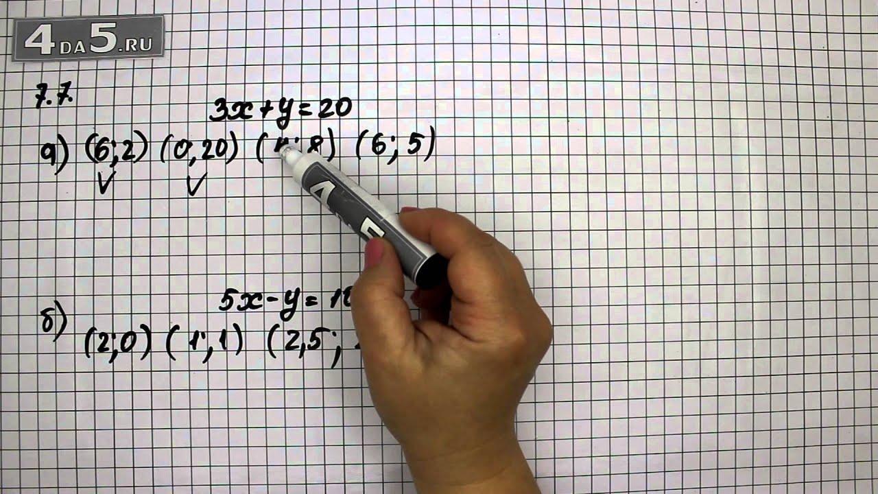 Поиск решебник по алгебре за 9 класс макарычев часть 2007 12