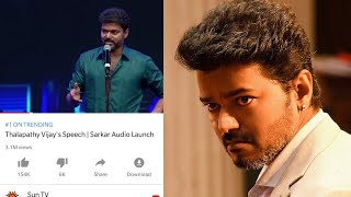 Thalapathy Speech Is Now No:1 In Trending - Sarkar Teaser Release Date Expectations