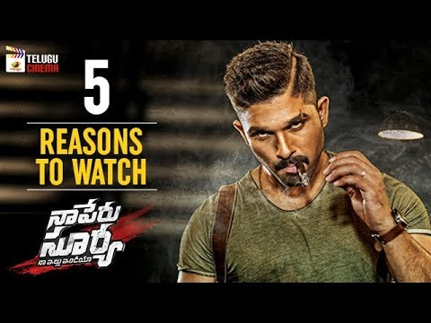 5 REASONS TO WATCH Naa Peru Surya Naa Illu India Movie | Allu Arjun | Anu Emmanuel | Telugu Cinema