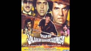 Collection / List of Bollywood Movie Names Released (1988)