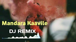 Mandara Kaavile DJ Remix    PSY TRANCE REMIX    DJ RUBIX
