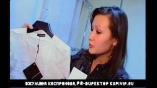 видео Fast fashion от KupiVIP