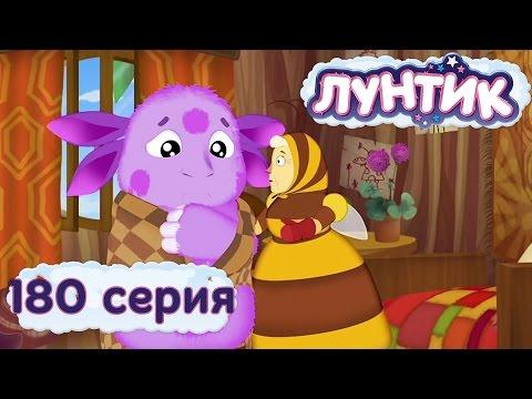Лунтик и его друзья - 180 серия. Без правил