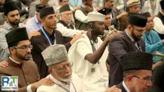 DailyMail: Persecuted muslims organize UK's largest Islamic convention