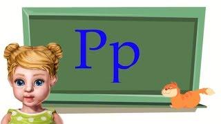 Урок 7. Учим букву Р. Читаем слоги и слова вместе с Юляшкой.