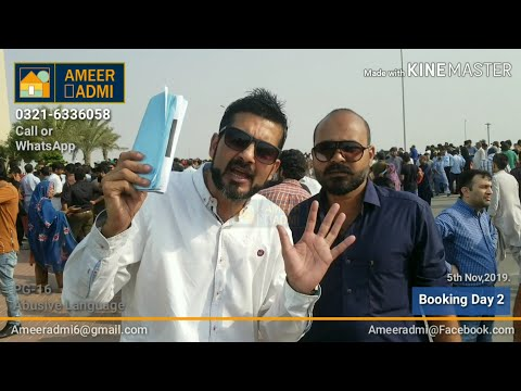 Booking Day 2 | Full Story | Head Office | Bahria Town Karac