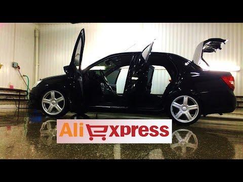 77ccc95ebdd20 Топ 50 автотоваров из Китая c сайта AliExpress / Самая большая и интересная  подборка товаров, о которых вы не знали! / Лайв им. TechnoReview / iXBT Live