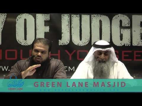 The Day of Judgement: As Though You See It - Awaiting the Judgement of Allah (SWT)