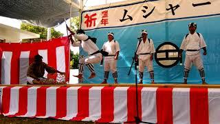 波照間島ムシャーマ2017 一番コンギ(狂言) 西組