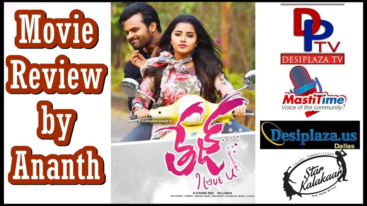 NRI Review - TEJ I LOVE YOU Tej Movie Review & Rating |Desiplaza TV