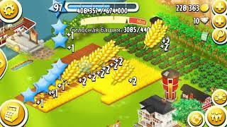 Hay Day: как насобирать топоры с пшеницы (секрет разработчика)